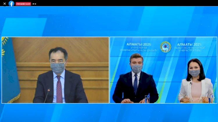 Бақытжан Сағынтаевтың қатысуымен онлайн-презентация өтіп жатыр – тікелей эфир