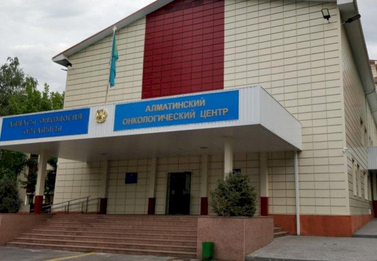 Онкологтар Алматы қаласының тұрғындарын бекітілу орны бойынша қала емханаларында тегін скрининг өтуге шақырады