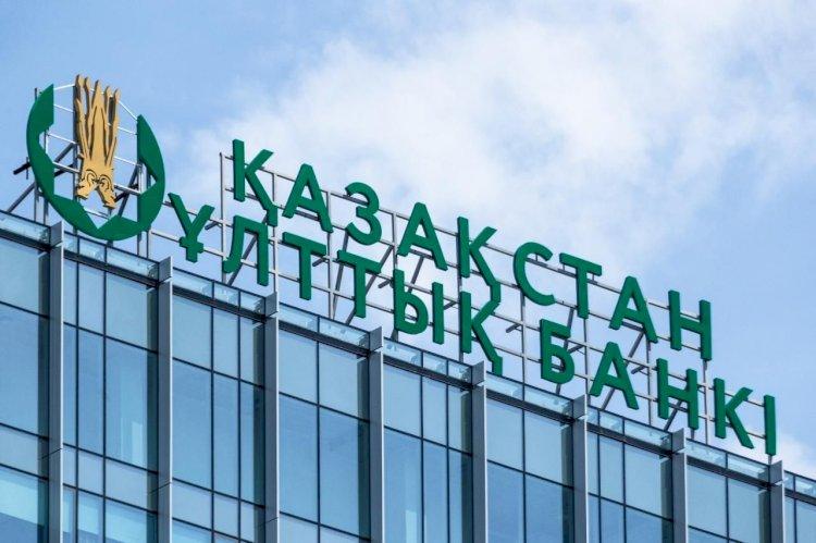 Ұлттық банк жартыжылдықтағы төлем балансына түсінік берді
