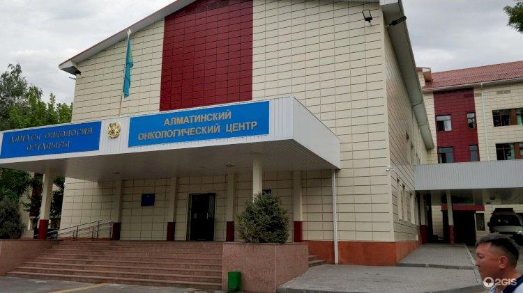 Алматы қалалық онкологиялық орталығында Ашық есік күні өткізіледі